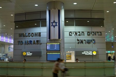 Israel Airport | Teplis Travel